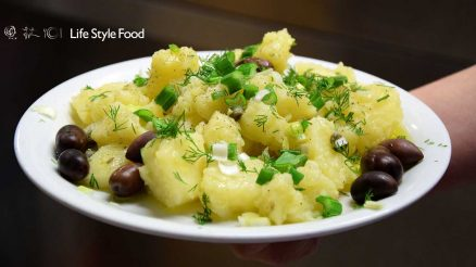 Potato Salad with caper and olives