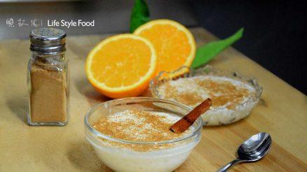 Ρυζόγαλο αρωματισμένο με πορτοκάλι
